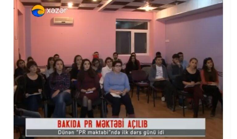 """Bakıda """"PR Məktəbi"""" açılıb"""